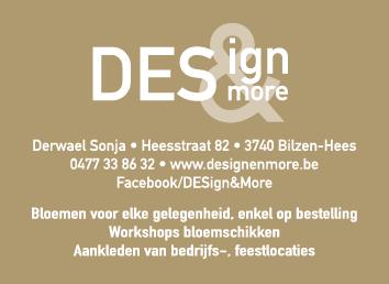 designmore